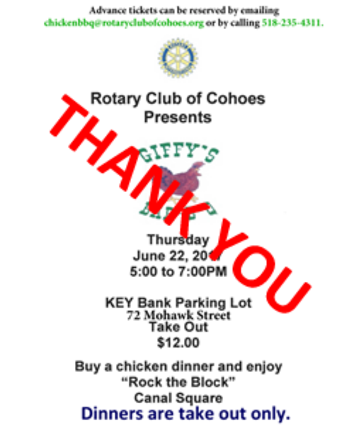 Rotary Club of Cohoes Presents GIFFY'S BAR-B-Q